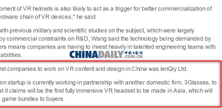 蓝鳍鱼团队新闻登上了《中国日报》海外版