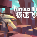 Furious Ride