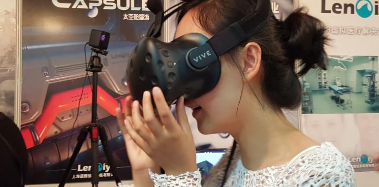 蓝鳍鱼参加19届北京科学博览会