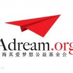 adream_logo_0227