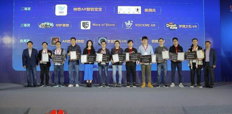 蓝鳍鱼《梦境之石》获华为全国ARVR大赛三等奖
