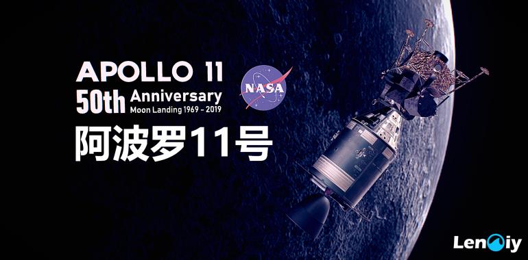 蓝鳍鱼即将发布《阿波罗11号》纪念登月50周年