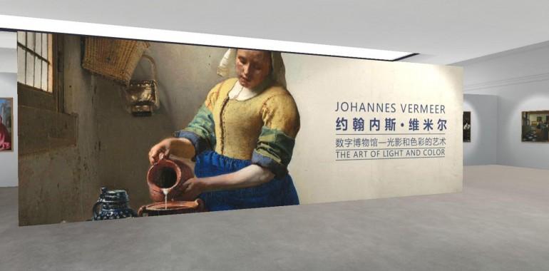 失窃近30年,你可能只有在这里才能看全维米尔的画作